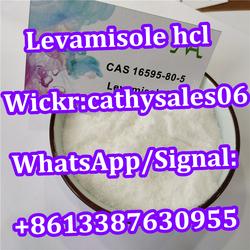 Veterinary Medicine Levamisole Hydrochloride CAS 16595-80-5 Levamisole HCl