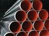 ASTM B444 UNS N06625 Pipes
