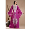 Eid Caftan in UAE