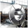 REGULARGALVANIZED(GI) COIL/SHEETS UAE-DANA STEEL