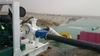 LAKE WATER LONG DISTANCE TRANSFER