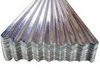 Galvanized Iron Corrugated Sheet (GI Sheet)
