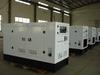 20kVA Perkins Generator Suppliers