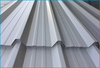 Single Sking Roofing Sheet Supplier in Oman