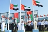 uae flags for events