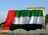 uae emirates flags and banners