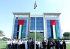 uae flag building banners