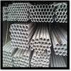 STAINLESS STEEL PIPE IN UAE