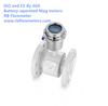 battery insertion ultrasonic water meter