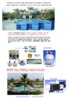 SWIMMING POOL WATER TREATMENT WITH ANALYZER AUTOMA ...