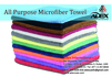 All Purpose Microfiber Towel