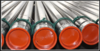 Seamless steel pipes--hu-steel.com