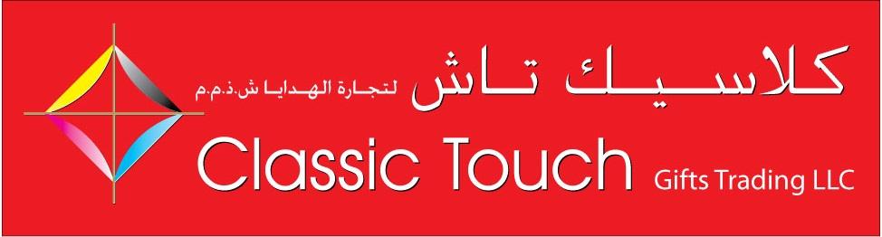 Classic Touch Advertising & Printing LLC
