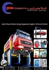 Garage Equipments Supply & Service
