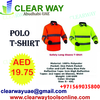 SAFETY LONG SLEEVE POLO II T-SHIRT DEALER IN MUSSAFAH , ABUDHABI , UAE
