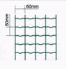 Euro fence - Public Wire Mesh Fence