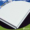 0.5mm dia. Micro Perforation Aluminium ceiling til ...