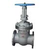DIN WCB Flanged Gate valve