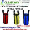 SCAFFOLDING LIFTING BAG DEALER IN MUSSAFAH , ABUDH ...