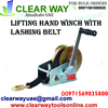 LIFTING HAND WINCH WITH LASHING BELT DEALER IN MUSSAFAH , ABUDHABI ,UAE