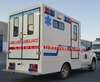 AMBULANCE MANUFACTURERS AND SUPPLIERS