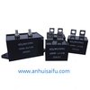Welding inverter DC filter capacitor