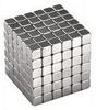 Neodymium Industrial Grade Cube Magnets 8-mm x ...