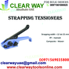 STRAPPING TENSIONERS DEALER IN MUSSAFAH , ABUDHABI ...