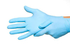 Latex Examination Gloves suppliers Dubai- FAS  ...