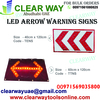 LED ARROW WARNING SIGNS DEALER IN MUSSAFAH , ABUDH ...