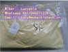 Sgt151 2-Fluorodeschloroketamine Wiker : Lucyg ...