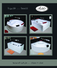 ACRYLIC Bathtubs & Showertray