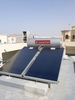 SOLAR WATER HEATER SERVICE