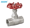 Stop/Globe Valve Female Threaded