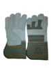 Rigger palm Gloves