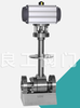 Alloy Steel Cryogenic Ball Valve, DN15-DN300, PN16-PN64