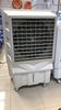 INDUSTRIAL AIR COOLER IN DUBAI, SHARJAH, ABU DHABI ...