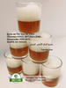 41022 saveur sahara authentique