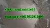 Wholesale 1-Boc-4-(Phenylamino) ...