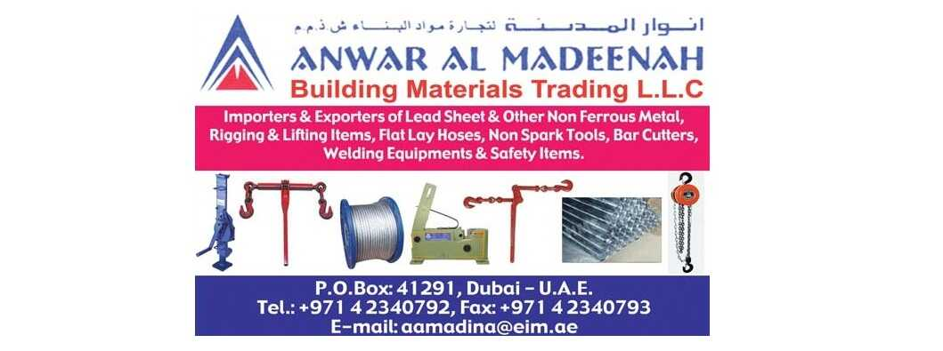 Anwar Al Madeenah Building Materials Trading LLC