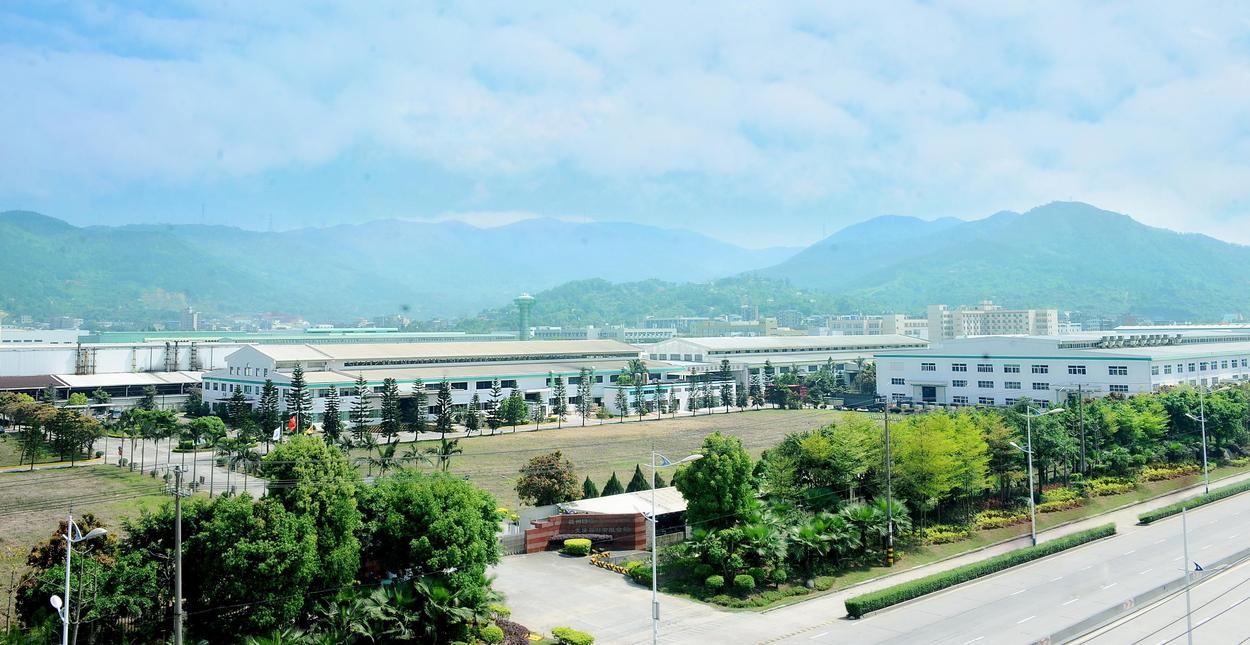 Fuzhou Lianhong Motor Parts Co.,  Ltd.