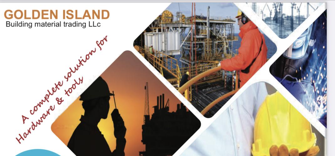GOLDEN ISLAND BUILDING MATERIAL TRADING LLC