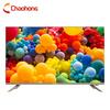 Frameless 43 Inch UHD TV
