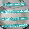 Tetramisole HCl / Tetramisole Hydrochloride CAS 50 ...