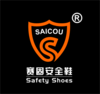 Guangzhou saicou shoes Co., Ltd