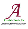 smoke detectors from ARABIAN MODERN ENGINEERING FOR AIR PURIFIER