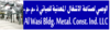 COLD STORAGE EQUIPMENT SUPPLIERS AND INSTALLATION CONTRS from AL WASI BUILDING METAL CONSTRUCTION IND LLC