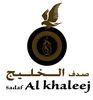 COW LEATHER from SADAF AL KHALEEJ