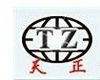 BICYCLES, SPARE PARTS AND ACCESSORIES SALES AND SERVICE from XINGTAI TIANZHENG BICYCLE CO LTD