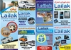 TRANSPORTATION PROVIDERS from LAILAK GENERAL TRANSPORT